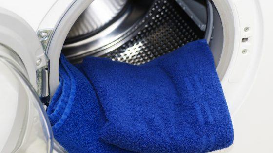 Berühmt Daunenjacke richtig waschen und trocknen – Tipps und Tricks   UPDATED WS64