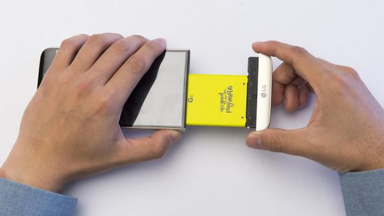 LG G5 mit wechselbarem Akku