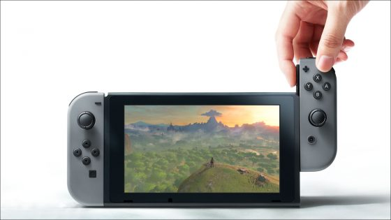 Die Nintendo Switch bekommt 4GB RAM.