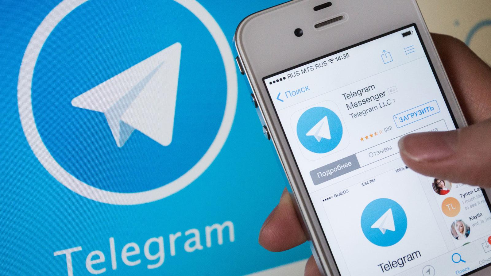 Telegram Bekommt der Messenger Telefonie Funktion   UPDATED
