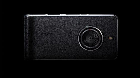 Die Kodak Ektra-Smartphone-Kamera.