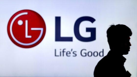 LG G6 könnte mit Google Assistant ausgestattet werden