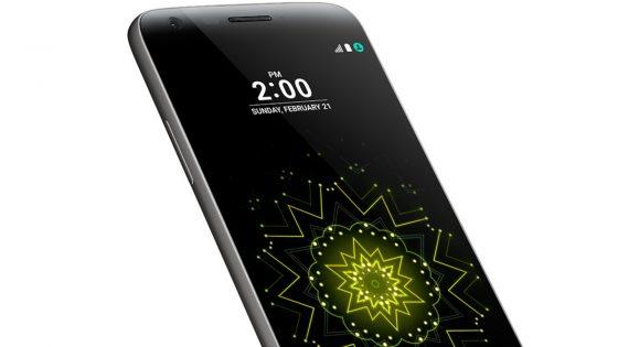 Detailbild LG G5