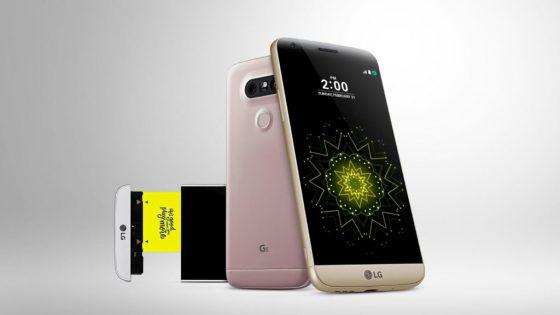 Abbildung vom Smartphone LG G5