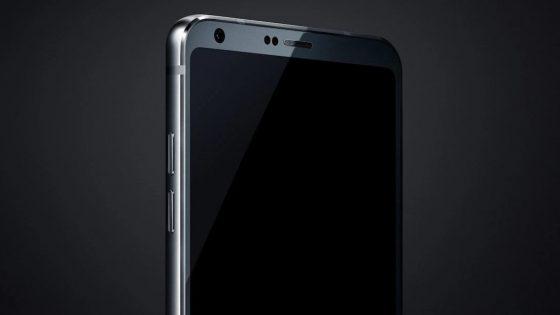 Ausschnitt Vorderfront LG G6