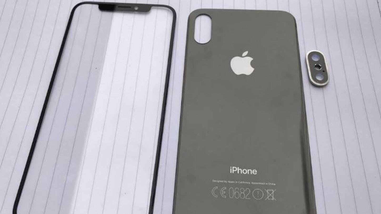 Angebliche Bauteile vorne und hinten des iPhone 8