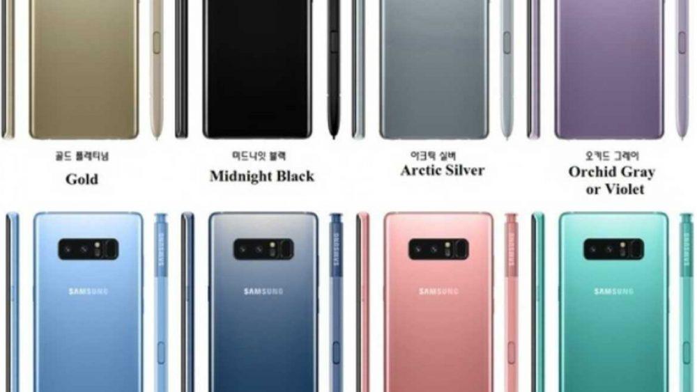 Galaxy Note8 Farben