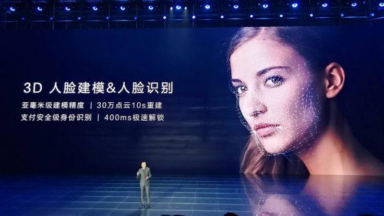 Huawei 3D-Kamera Vorstellung
