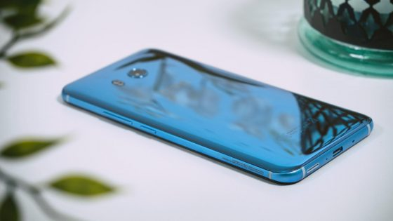 Rückseite des HTC U11