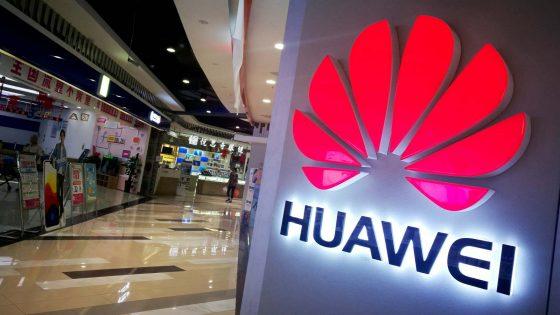 Huawei Logo in Einkaufszentrum