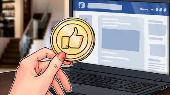 Facebook: Digitale WhatsApp-Währung in Planung?