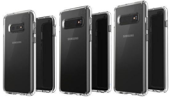 Galaxy S10-Reihe mit Schutzhüllen