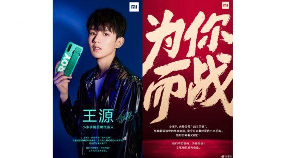 Weibo-Postings von Xiaomi