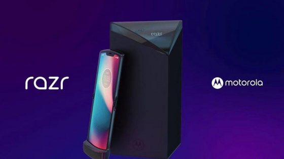 Motorola Razr 2019 Leakbild