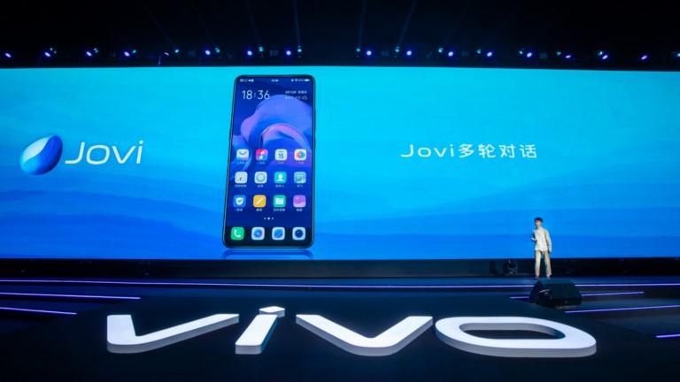 Vivo: Kleiner Schritt nur bis zum perfekten Fullscreen?