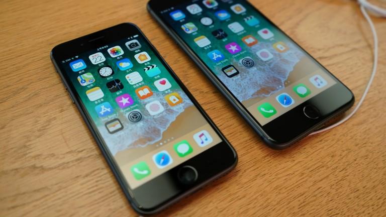 iPhone 9 & iPad Pro: Steht der Launch-Event Ende März?