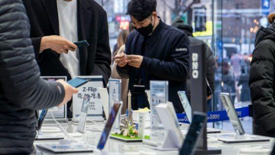 Flag-Ship-Store Samsung