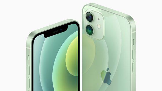 Das iPhone 12 in Grün.